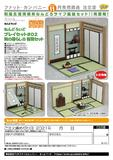 【A】场景模型 粘土人Playset 02 和风居室 B 饭桌餐桌套装(日版)575595