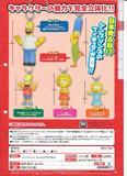 300日元扭蛋 辛普森一家 小手办挂件 全5种 854774