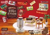 【A】盲盒 场景摆件 吃着明治巧克力的幸福窝家时刻 全8种 (1盒8个) 506418