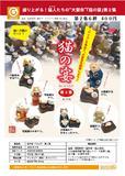400日元扭蛋 小手办 猫咪宴会 第2弹 全6种 (1袋30个) 269256