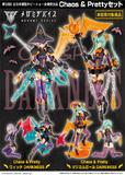 【A】可动手办 女神装置 Chaos & Pretty