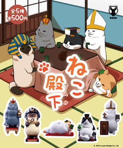 【B】500日元扭蛋 手办 猫咪殿下 全5种 (1袋50个) 707538