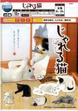 200日元扭蛋 小手办 嬉闹的猫咪 全6种 (1袋50个)  620972