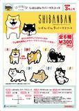 300日元扭蛋 SHIBANBAN 橡胶挂件 全6种 (1袋40个) 903408