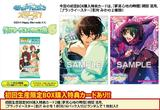 【B】食玩 盒蛋 偶像梦幻祭 收藏卡 第6弹 含特典 初回限定版 全54种 402242