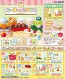 【B】盒蛋 场景摆件 墙角生物系列 在超市帮忙采购 全8种  172460
