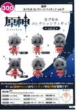 【B】300日元扭蛋 原神 小手办 第2弹 全6种 (1袋40个)209157