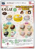 200日元扭蛋 小手办 忠犬柴犬 粉丝企划 小奶狗Ver. 全8种 (1袋50个) 912530