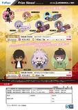 【B】景品 刀剑乱舞-ONLINE- 手掌玩偶 第6弹 全3种(1套1箱48个) AMU-PRZ9299