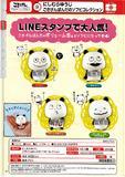 【B】300日元扭蛋 软胶小手办 好心情的熊猫 全4种 (1袋40个)  880698