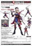 【A】可动手办 figma Fate/Grand Order 宫本武藏(日版) 066003