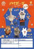 【A】盲盒 小手办 ANIMAL LIFE 摆拍 第2弹 全5种 710615
