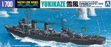 【A】1/700拼装模型 日本海军驱逐舰 雪风号 1945 033951