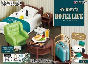 【A】盲盒 场景摆件 史努比的酒店生活 全8种 (1盒8个) 250977