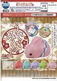 200日元扭蛋 小手办 抽签小兔子 全5种 (1袋50个)  617552