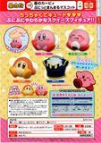 300日元扭蛋 星之卡比 捏捏小手办 全4种 (1袋40个) 874116