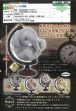 【A】300日元扭蛋 小手办 动物地球仪 全5种 (1袋40个) 717331