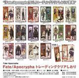 【B】盒蛋 Fate/Apocrypha 透明书签 全16种 058359