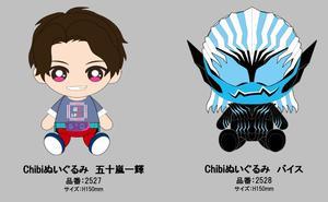 【B】假面骑士Revice Chibi角色玩偶