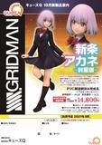 【A】手办 SSS.GRIDMAN 新条茜 制服Ver. 842336