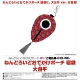 【A】粘土人睡袋 刀剑乱舞-ONLINE- 大包平Ver.(日版) 155252