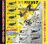 【B】再版 食玩 盒蛋 机模 W.K.C. VS7 全9种+隐藏1种 603118ZB