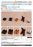 【A】手办配件 粘土人Doll用鞋子套装 第3弹(日版) 121775
