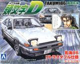 【B】1/32拼装模型 头文字D 藤原拓海 TAKUMI86 RETRACTABLE 009000