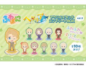 【B】盲盒 黑塔利亚 World☆Stars Q版亚克力立牌 第2弹 全10种 (1盒10个) 665676