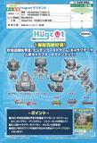 【A】300日元扭蛋 数码宝贝 数据线伴侣小手办 第2弹 全8种 (1袋40个) 719816