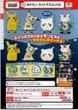 【B】300日元扭蛋 口袋妖怪 发光小手办 第2弹 全4种 (1袋40个)  878220