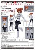【A】手办 figma Fate/Grand Order 女主人公(日版)065792