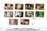 【B】BANANA FISH 战栗杀机 明信片合集 Vol.3 215334