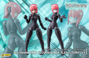 【A】可动手办 POLYNIAN 机械新人类 FMM Clover (亮黑)/Torifoly 910551