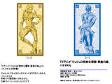 【B】JOJO的奇妙冒险 黄金之风 浴巾