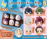 【A】盒蛋 A3! 软软面包挂件 冬组 全6种(日版) 826849