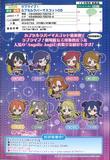【A】300日元扭蛋 LoveLive! 橡胶挂件 第8弹 全9种 (1袋40个) 720157