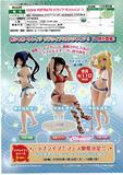 【B】500日元扭蛋 LoveLive!Sunshine!! 手办 第11弹 全3种 (1袋20个) 370772