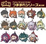 Fate/Grand Order 被吊起来了 钥匙圈