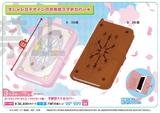 【B】景品 魔卡少女樱~Clear Card篇~ 手帐型手机壳 全2种