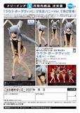 【A】手办 无限斯特拉托斯 拉芙拉 裸足兔女郎Ver.(日版)299949