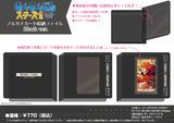 【B】偶像梦幻祭!! 阿卡纳牌收纳册 黑色(1袋5个) 636951