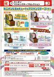 【B】300日元扭蛋 小黄人 胶带收纳底座 全4种 (1袋40个)  881398