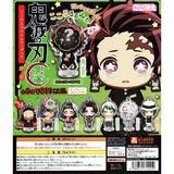 【B】300日元扭蛋 鬼灭之刃 亚克力立牌 四之形 全8种 (1袋40个) 712419