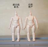 【A】PICCODO系列 BODY9 Q版人偶素体 超白肌 811963
