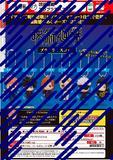 【A】300日元扭蛋 咒术回战 摇摇小手办挂件 全6种 (1袋40个) 0898297