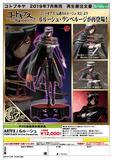 【A】再版 手办 ARTFX J 叛逆的鲁路修 鲁路修 CODE BLACK 1st Live Encore! Ver. 784523