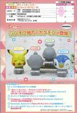 【A】300日元扭蛋 扭蛋拼装手办 宝可梦 第15弹 全4种 (1袋40个) 721413