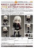 【A】粘土人Doll Fate/Grand Order 黑Sber 新宿Ver.(日版) 906821