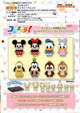300日元扭蛋 小手办 Disney角色 全8种 (1袋40个) 333579